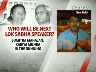 News video: Watch: Narendra Modi's Cabinet Probables
